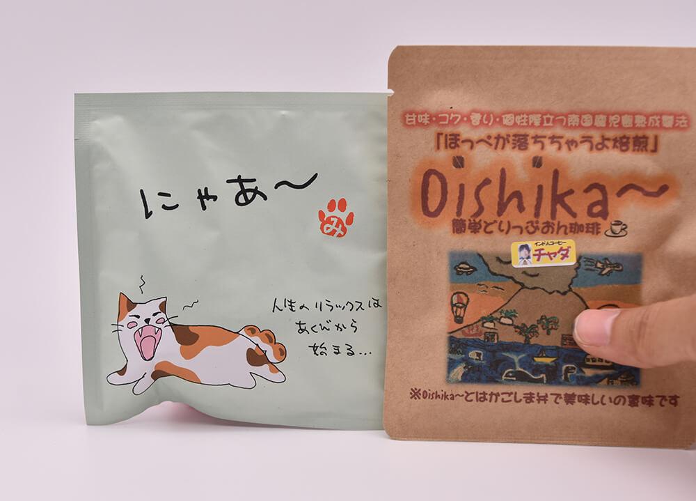 ボーッと猫「みたらしちゃん祭り!!」