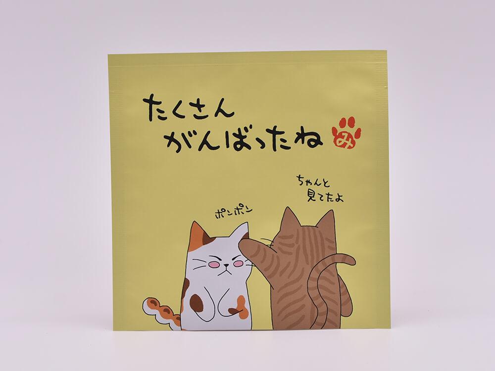 送料無料!ボーッと猫10個セット「みたらしちゃん感謝祭り!!」