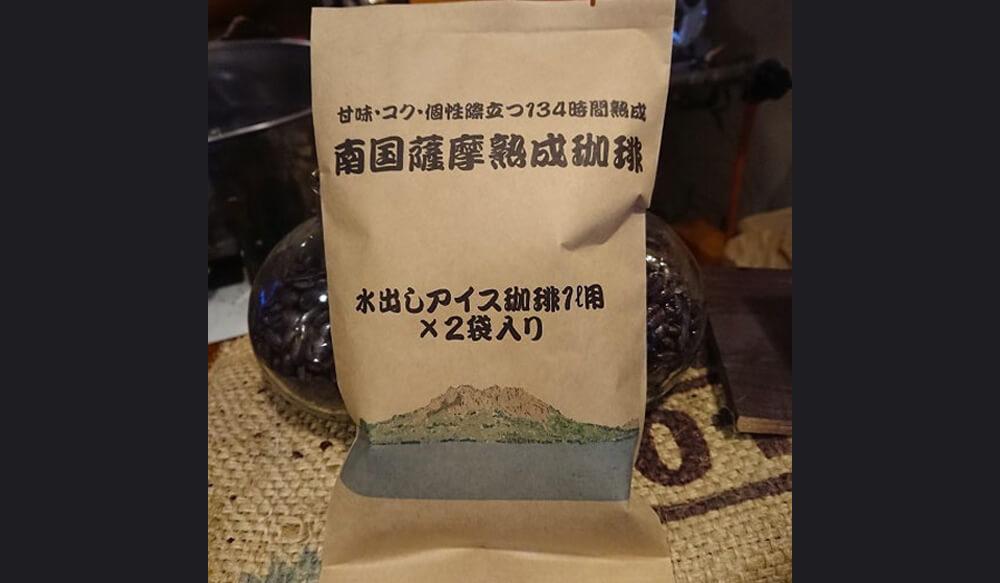 南国薩摩熟成珈琲 水出しアイス用1l用2袋入り