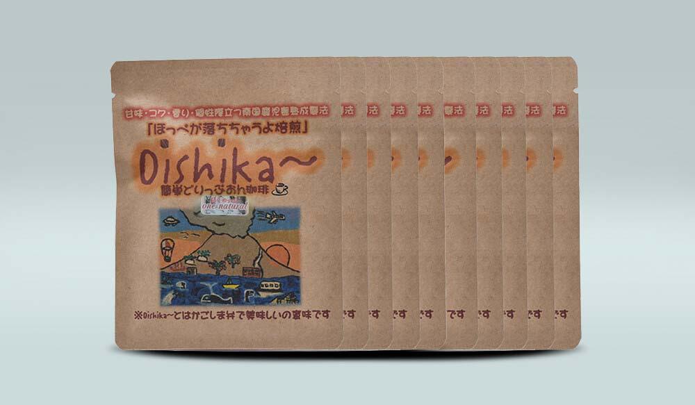 oishika~簡単ドリップオン バラ10種類