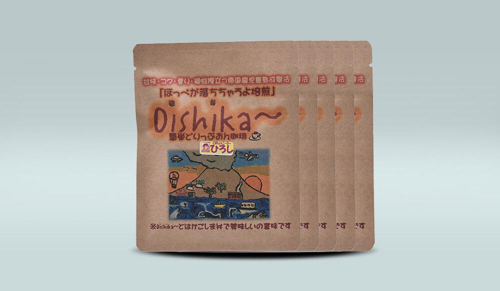 oishika~簡単ドリップオン バラ5種類