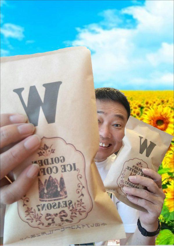 送料無料!2000円ポッキリ、ぼったくり無し!!(税抜き)『mikoya水出しアイスコーヒーW2個セッツ!!』